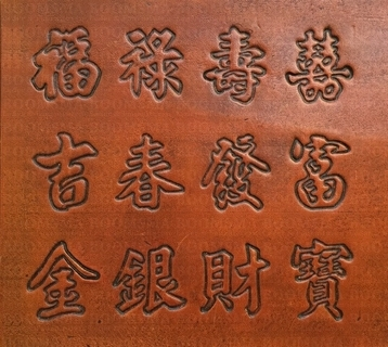 Chinese calligraphy set size ± 2,5 × 3 cm (per set) - pict. 2