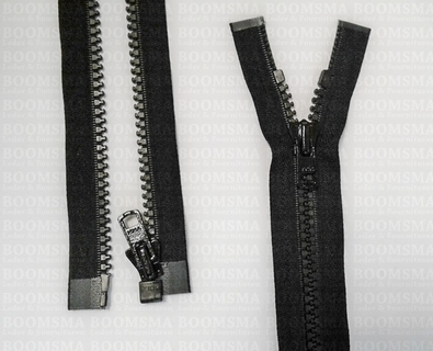 Zippers: Zipper Open-end (separating) BROWN - pict. 2